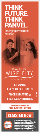 Wadhwa Wise City