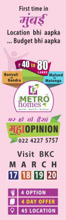 Metro Homess