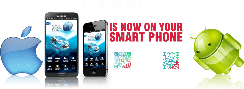 BDB Mobile App